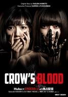 Crow's Blood (Crow's Blood)