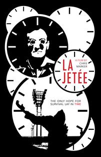 A Pista - Poster / Capa / Cartaz - Oficial 11