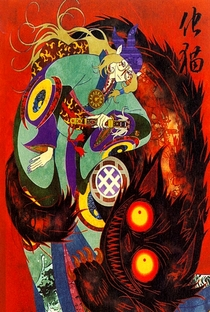 Mononoke - Poster / Capa / Cartaz - Oficial 10