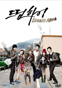 Dream High (1ª Temporada) - Poster / Capa / Cartaz - Oficial 5