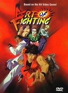 The Art of Fighting (The Art of Fighting)