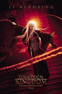 O Reino Proibido - Poster / Capa / Cartaz - Oficial 20