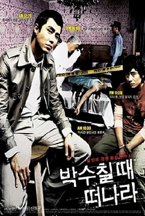 Murder, Take One - Poster / Capa / Cartaz - Oficial 4
