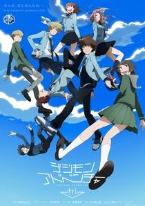 """Digimon Adventure Tri - Parte 1: """"Reunião"""" - Poster / Capa / Cartaz - Oficial 3"""