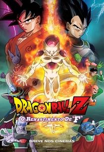 Dragon Ball Z: O Renascimento de Freeza - Poster / Capa / Cartaz - Oficial 2