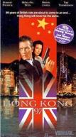 Hong Kong 97 - Fuga e Sangue Frio (Hong Kong 97)
