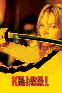 Kill Bill: Volume 1 - Poster / Capa / Cartaz - Oficial 5
