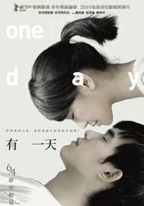 One Day - Poster / Capa / Cartaz - Oficial 1