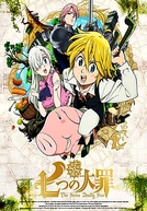 The Seven Deadly Sins (1ª Temporada) (Nanatsu no Taizai)