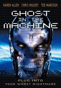 O Fantasma da Máquina - Poster / Capa / Cartaz - Oficial 2