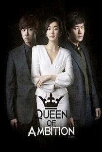 Queen of Ambition - Poster / Capa / Cartaz - Oficial 4