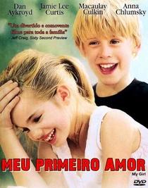 Meu Primeiro Amor - Poster / Capa / Cartaz - Oficial 5