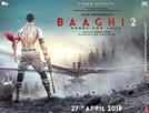 Baaghi 2 (Baaghi 2)