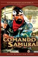 Comando Samurai (Sengoku jieitai)