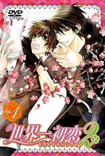 Sekaiichi Hatsukoi (2ª Temporada) - Poster / Capa / Cartaz - Oficial 2