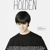 """""""Holden"""", el encanto de París en 20 minutos - Revista Vanidad"""