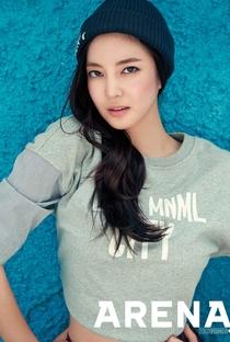 NS Yoon-G - Poster / Capa / Cartaz - Oficial 3