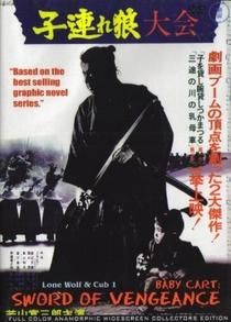 Lobo Solitário: A Espada da Vingança - Poster / Capa / Cartaz - Oficial 2