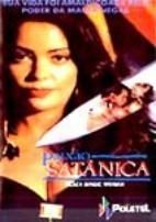 Paixão Satânica - Poster / Capa / Cartaz - Oficial 2