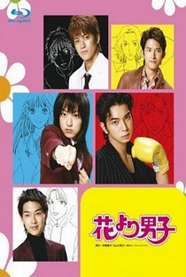 Hana Yori Dango (1ª Temporada) - Poster / Capa / Cartaz - Oficial 8