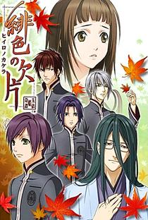 Hiiro no Kakera (1ª Temporada) - Poster / Capa / Cartaz - Oficial 5