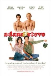 Adam e Steve - Poster / Capa / Cartaz - Oficial 1