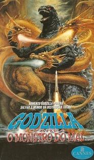 Godzilla Contra o Monstro do Mal - Poster / Capa / Cartaz - Oficial 3