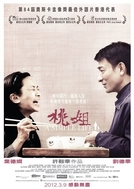 A Simple Life (Tao Jie)