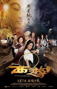 Journey to the West: Conquering the Demons - Poster / Capa / Cartaz - Oficial 4