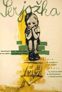 O Mundo Novo de Serginho - Poster / Capa / Cartaz - Oficial 2