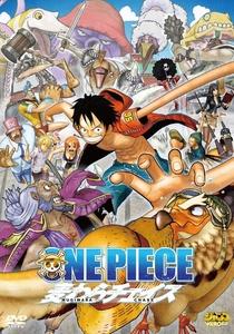One Piece 11: A busca pelo Chapéu de Palha - Poster / Capa / Cartaz - Oficial 2