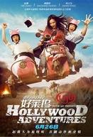 Hollywood Adventures (Hollywood Adventures)