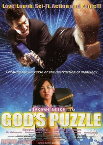 God's Puzzle - Poster / Capa / Cartaz - Oficial 1