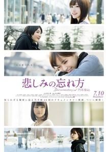 Nogizaka46 - Kanashimi no wasurekata - Poster / Capa / Cartaz - Oficial 1