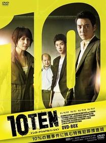 TEN (1ª Temporada) - Poster / Capa / Cartaz - Oficial 3