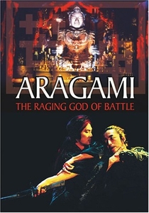 Aragami: The Raging God of Battle - Poster / Capa / Cartaz - Oficial 1