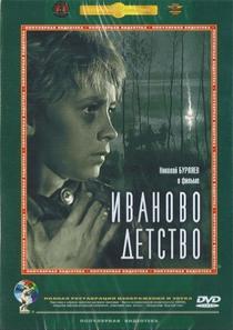 A Infância de Ivan - Poster / Capa / Cartaz - Oficial 3