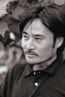 Kiyoshi Kurosawa - Poster / Capa / Cartaz - Oficial 1