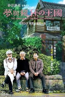 Estúdio Ghibli, Reino de Sonhos e Loucura - Poster / Capa / Cartaz - Oficial 1