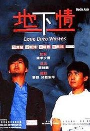 Love Unto Waste - Poster / Capa / Cartaz - Oficial 3