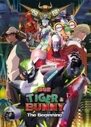 Tiger & Bunny: The Beginning (Tiger & Bunny: The Beginning)