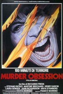Murder Syndrome - Poster / Capa / Cartaz - Oficial 3