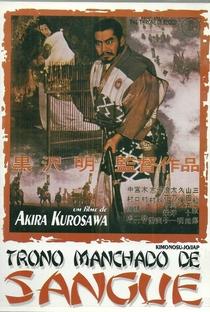 Trono Manchado de Sangue - Poster / Capa / Cartaz - Oficial 8