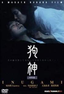 Inugami - Poster / Capa / Cartaz - Oficial 1