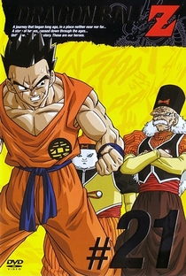 Dragon Ball Z (5ª Temporada) - Poster / Capa / Cartaz - Oficial 16