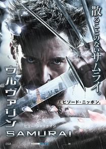 Wolverine: Imortal - Poster / Capa / Cartaz - Oficial 15
