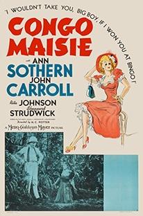 Mlle. Maisie - Poster / Capa / Cartaz - Oficial 2
