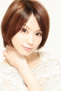 Ami Suzuki (I) - Poster / Capa / Cartaz - Oficial 1