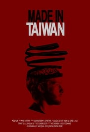 Made in Taiwan - Poster / Capa / Cartaz - Oficial 1