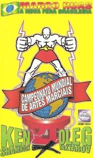 Campeonato Mundial de Artes Marciais VII   - Poster / Capa / Cartaz - Oficial 1
